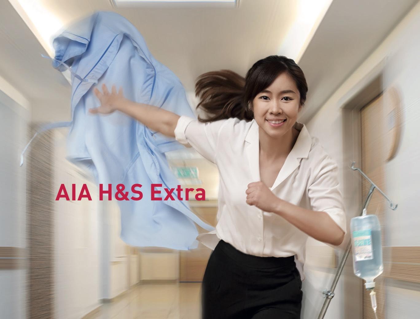 ประกันสุขภาพ OPD AIA H&S EXTRA